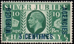 GREAT BRITAIN OFFICE IN MOROCCO - Scott #426 King George V 'Surcharged' (*) / Used Stamp - Morocco Agencies / Tangier (...-1958)