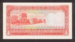 OMAN P. 17a 1 R 1977 UNC - Oman