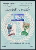 Liban - 15e Anniversaire Des Nations Unies BF 13 ** - Liban