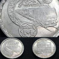 EGYPT -20 Qirsh-Commemorative Issue  Opening Of The Cairo Metro-1989-KM 690 -UNC -RARE - Egypt