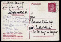 A4229) DR Ganzsachenkarte Mi.P312b/09 Von Immendingen 13.3.45 Flüchtling Aus Wien - Briefe U. Dokumente