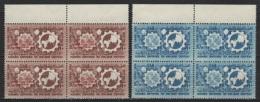 Egypt (1958) Yv. 436/37  /  Block Of 4 - Egypte