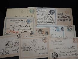 JAPON - Lot De 10 Entiers Postaux  Voyagés - A Voir - L 2541 - Postales