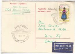 ALEMANIA DDR MAT SCHIFFSPOST MS FRITZ HECKERT BARCO 1964 - Briefe U. Dokumente
