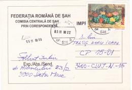 #  BV 2856  CACTUS, FLOWER, PLANT, 1997, Mi 5256/61, USED, STAMP ON POSTCARD, ROMANIA - 1948-.... Republiken