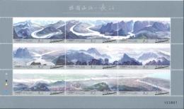 Macau 2016 Stamps The Yangtse River Sheetlet - Unused Stamps