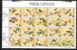 China Taiwan,20v In Sheetlet,birds,vogels,vögel,oiseaux,pajaros,uccelli,aves,MNH/Postfris(L2564) - Vogels
