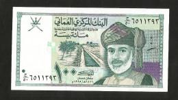 OMAN - CENTRAL BANK Of OMAN - 100 BAISA (1995) - Oman