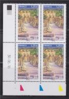= UNESCO Ephése Turquie Coin Daté 30.06.16 Par 4 à 1.25€ N° 167 Service - Servicio