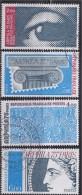 = Arphila75 Exposition Philatélique Internationale, Art Et Philatélie, Colloque International, 1834 1835 1836 1837 - Used Stamps