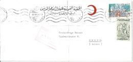 "Airmail Brief  ""Roter Halbmond""  Tunis - Bern          1964 - Tunisia (1956-...)"