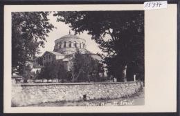 "Istanbul : Askeri Müze ""St. Irene"" - Envoyé En 1902 (13´974) - Turquie"