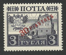 Russia, Offices In Turkey, 30 Pi. On 3 R. 1913, Sc # 226, Mi # 74, MH