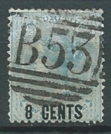 Maurice     - N°49 Oblitéré  Abc17018 - Mauritius (...-1967)