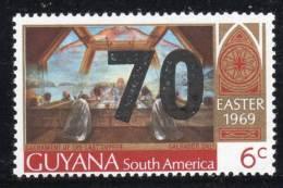GUYANA - 1981 - N° 690  **   OVERPRINT/SURCHAGE - Guyana (1966-...)