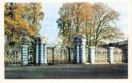 Town Of Puschkin, Great (Yekaterininsky) Palace, Main Gates, Nicht Gelaufen - Russland