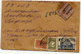 SOVIET UNION 1930 Express Letter With 1 R. Telegraph Office Definitive From Sudak. - 1923-1991 USSR