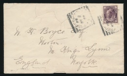 Canada #73 Cvr 1898 10c Brown Violet QV Leaf Single On Cover To England, Mailed From Fredericton... - 1851-1902 Reign Of Victoria