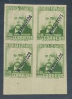 Spanish Morocco #140var (*) 1933 60c Marruecos Overprint On Spanish Stamp, Imperforate Bottom... - Spain