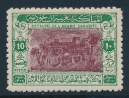 Saudi Arabia #180-184 * 1950 50th Lunar Anniversary Of King Ibn SaudÂ's Capture Of Riyadh, Set Of... - Saudi Arabia