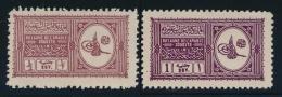 Saudi Arabia #138-149 (*) 1934 ¼g To 1s First Definitive Set Of 12, Perforated 11½,... - Saudi Arabia