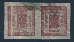 Nepal #16a O 1917 Brown 2a Tête-Bêche Pair With Paper Fold. Nice Used Pair With... - Nepal