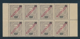 Mozambique #103var ** 1911 20r King Carlos I Overprinted REPUBLICA In Red (Inverted), Mint Never... - Mozambique