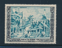 Laos #25-26, C13 ** 1954 $2 To $50 Anniversary Of The Accession Of King Sisavang-Vong Set, Of 3,... - Laos