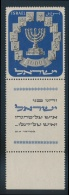 Israel #55 ** 1952 1,000p Menorah And Emblems Of Twelve Tribes, Mint Never Hinged, With Tab And... - Israel