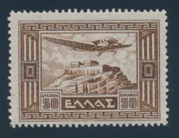 Greece #C15-C21 ** 1933 50l To 50d Airmails, Set Of 7 Mint Never Hinged, Fresh And Fine-very Fine.... - Greece