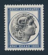 Greece #556-567 ** 1954 100d To 20,000d Set, Mint Never Hinged, Very Fine. Scott US$ 296.00 - Greece