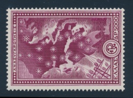 Greece #539-544 ** 1951 700d To 5,000d Industrialization Set, Mint Never Hinged, Fine To Very... - Greece