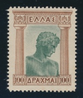Greece #378-380 */** 1933 50d To 100d Youth Of Marathon Set Of High Values, Includes Adm... - Greece