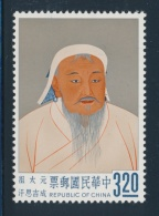 Republic Of China #1355-1358 * 1962 80c To $4 Emperor Paintings, Mint, Very Lightly Hinged, Very... - 1945-... Republic Of China