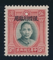 Szechwan #1-23 */** 1933-34 1c To $5 First Three Sets Complete, Includes Junk Set, Two Unused (no... - Unclassified