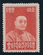 China And Provinces #326-329, Etc. * 1933 2c To $1 Tan Yuan-Chang, Three Sets, China Is Unused (no... - Unclassified