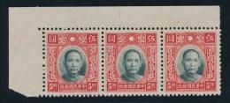 China #346 ** 1938 $5 Sun Yat Sen, Type I, Mint Never Hinged Upper Corner Marginal Strip Of Three.... - Unclassified
