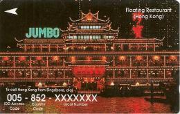 CARTE-MAGNETIQUE-1990 -10$-SINGAPOUR-HOTEL RESTAURANT FLOTTANT-HONG KONG-JUMBO-TBE - Singapour