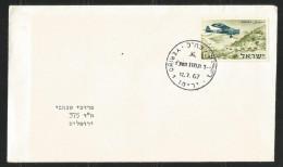 Israel: Scott # 342 Jericho CDS - Israel