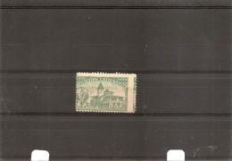 Exposition De Paris -1900 ( Timbre Privé X -MH -Curiosité: Erreur De Piquage à Cheval à Voir) - 1900 – Paris (France)