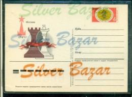 SCACCHI - UNIONE SOVIETICA- INTERI POSTALI UNIONE SOVIETICA- MARCOFILIA - Scacchi