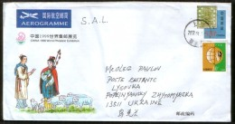 China 2007 Stationery Cover World Philatelic Exhibition - Shepherd And Flock Of Sheep - 1949 - ... People's Republic
