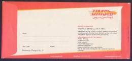 Pakistan Postal Stationery Envelope UMS Urgent Mail Service, Size 11x24cm, Unused - Pakistan