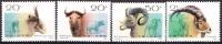 China 1991 Yvert 3049 / 52, Wild Animal With Horns, MNH - 1949 - ... Repubblica Popolare