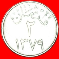 § KING SAUD: SAUDI ARABIA ★ 2 GHIRSH 1379 (1960)! LOW START ★ NO RESERVE! Saud Bin Abd Al-Aziz (1953-1964) - Saudi Arabia