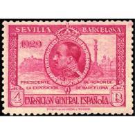 ES445STV-LFT***445STARSC.Spain.Esgane.Rey Alfonso Xlll.PRO EXPOSICION SEVILLA BARCELONA.1929 (Ed 445**) - Arquitectura