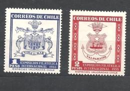 CHILE ( CILE ) 1955 International Philatelic Exhibition - Valparaiso, Chile 494/5 SET * Coat Of Arms - Scudi - Cile