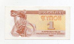 Ucraina - 1991 - Banconota Da 1 Grivnia - Nuova - (FDC604) - Ucrania