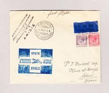 Zypern 24.4.1932 Limassol 1 1/2 Und 1 Piastre Auf Brief Erstflug Zypern-Athen - Chypre (...-1960)