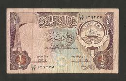 KUWAIT - CENTRAL BANK Of KUWAIT - 1/4 DINAR (1968) - Kuwait